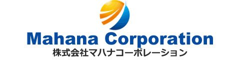 Japanese Website, SEO in Japan, Localization -Mahana Corporation
